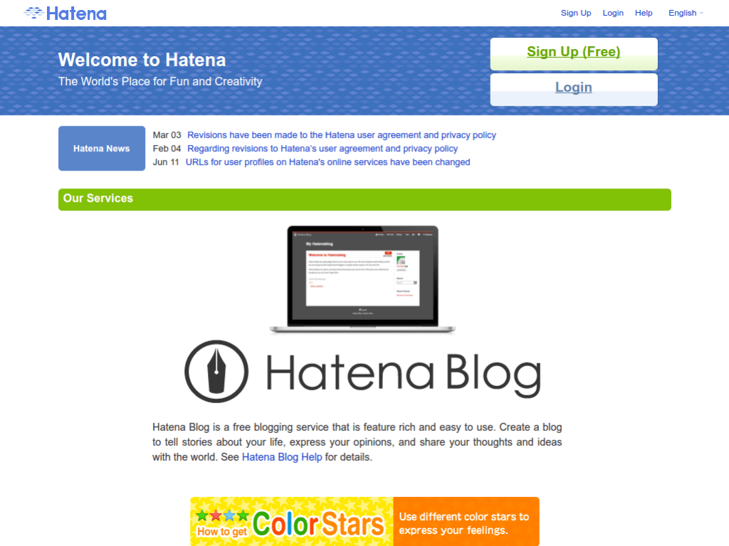 Homepage screenshot of Hatena